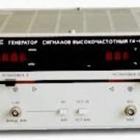 SALPAS-Aukšto dažnio generatorius ,0.1 - 50mhz,2.8W max,dažn.,ampl. moduliacija