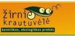 """Žirnio krautuvėlė glaudžiai bendradarbiauja su Lietuvos smulkiaisiais ir ekologiniais ūkiais, stengdamasi surasti ir pateikti pirkėjams pačių geriausių natūralių ir ekologiškų kasdienio vartojimo maisto produktų. Stengemės rinktis tik laiko patikrintus partenerius ir geriausią jų produkciją. Taip pat didžiuojamės savo krautuvėlėje turėdami pasakiškai skanių """"Tie kepėjai"""" ir """"Cukatos"""" kepyklų kepinių.  Didžioji mūsų produkcijos dalis turi Europos Sąjungos ar Jungtinės karalystės ekologinius sertifikatus.Šie sertifikatai įpareigoja gamintojus rūpintis savo produkcijos kokybę, bei jos gamybos procese stengtis nežaloti natūralių gamtos ciklų. Pas mus gausu ekologiškos buitinies priežiūros priemonių, dekoratyvinės kosmetikos.  Stengemias atrinkti ir Jums pasiulyti retų ir egzotiškų prieskonių, suteikiančių nuostabų skonį Jūsų kulinariniams šedevrams.  Mūsų šūkis- """"Žmogus yra tai ką valgo"""", todėl stengemės Jums pateikti tik kokybiškus produktus ir taip prisidėti prie Jūsų sveikatos ir tinkamos gyvenimo kokybės, """"Žirnio krautuvėlėje """" viskas yra tikra ir skanu."""